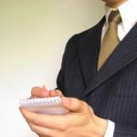 5 segreti per migliorare la tua scrittura business!
